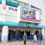 kamidayori_50_Photo