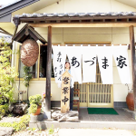kamidayori_63_201904_photo