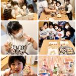 kamidayori_74_202003