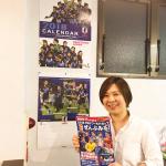 kimura_soccer